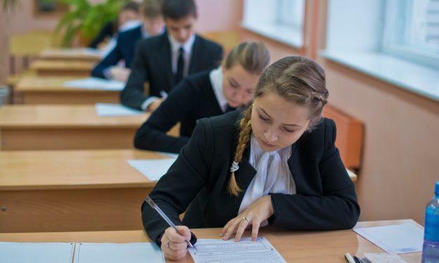 Одиннадцатиклассники запаслись пятаками и ручками