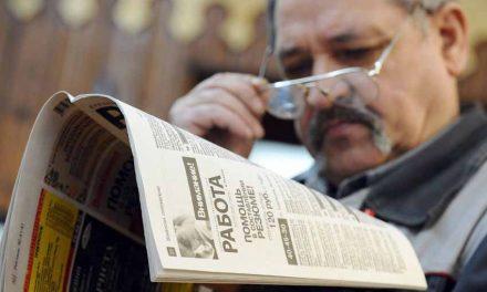 Пенсионная реформа: как жить после?