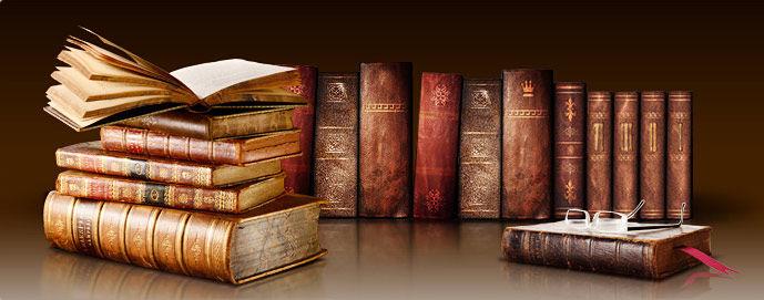 Библиоману на подарок