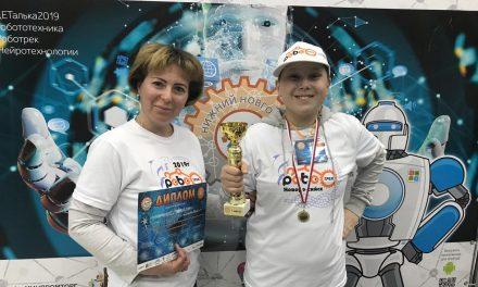 Новороссийцы получили гранты на «Дом детских ремесел»