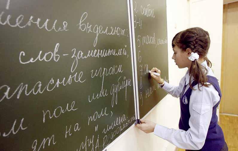 Как спасти русский язык?
