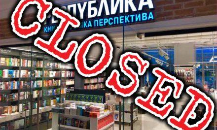 Как пандемия стала кошмаром для книг