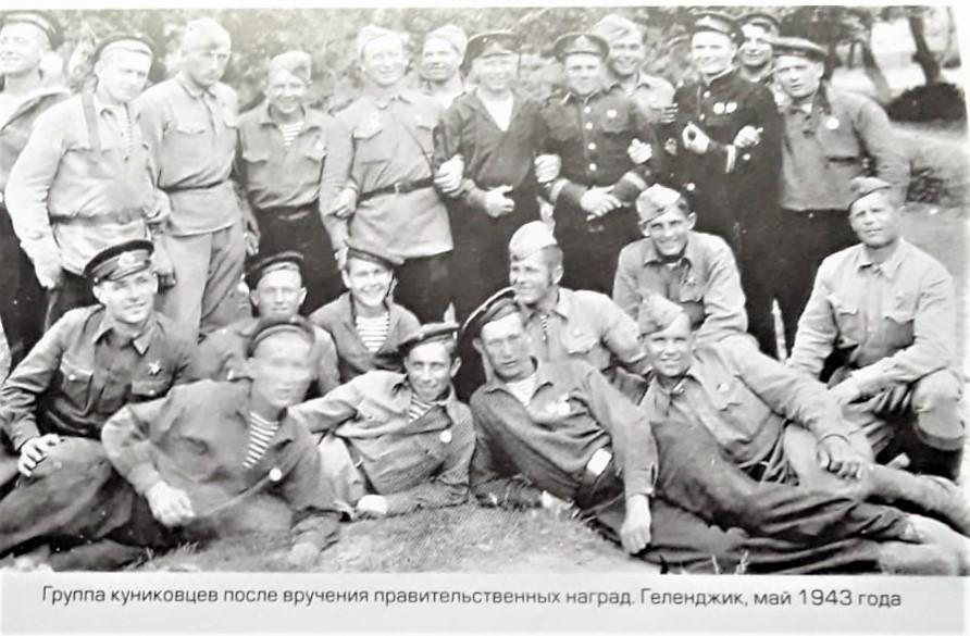 Их называли «трижды коммунистами»