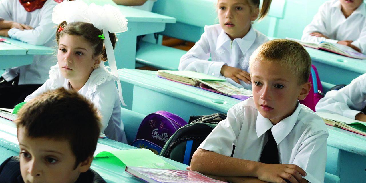 А как надо школу реформировать?